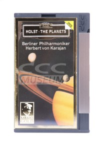 Holst - Holst: Planets (DCC)