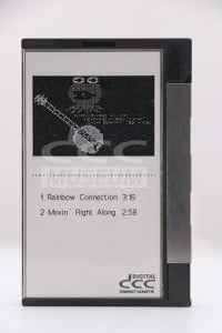 Muppet - The Muppet Movie, Philips Demonstration Tape (DCC)